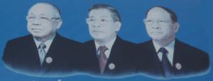 le triumvirat du Cambodge